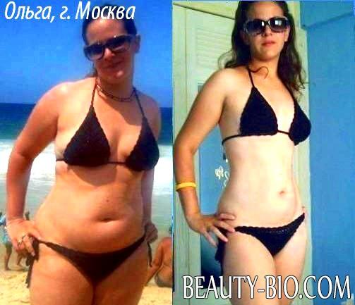 похудеть на 4 кг за 2 месяца